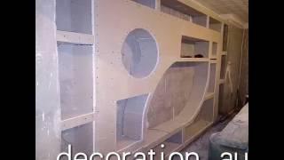 Decoration placo plâtre rahmani