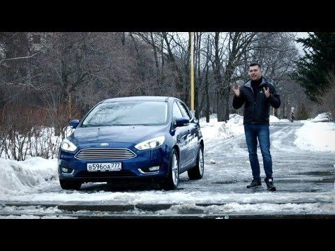 Ford focus тест-драйв снимок