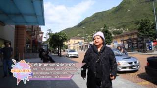 Butterfly Trips 1 June 2013 - Thai Travel TV Show