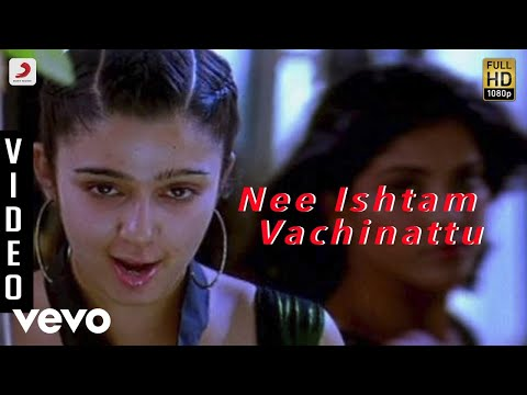 Video 16 Days - Nee Ishtam Vachinattu Video | Charmy Kaur, Aravindhan download in MP3, 3GP, MP4, WEBM, AVI, FLV January 2017