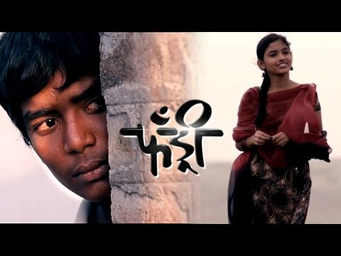 Fandry | Marathi Movie | Official Trailer (HD Quality)