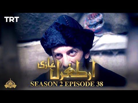 Ertugrul Ghazi Urdu | Episode 38| Season 2