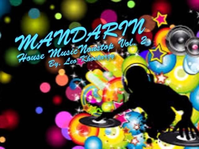 Dugem mandarin house music for Fast house music