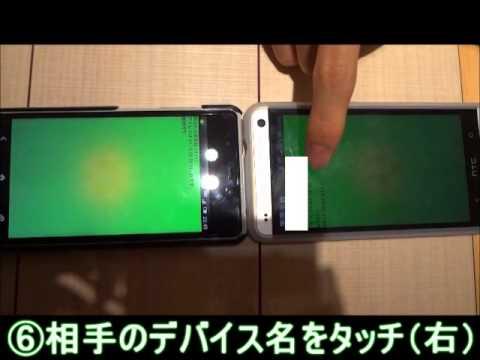 Video of 戒めホッケー 【bluetooth対戦型ゲームシリーズ】