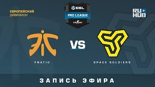 Fnatic vs Space Soldiers - ESL Pro League S7 EU - de_mirage [Anishared, SleepSomeWhile]