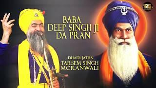 Video Baba Deep Singh Ji Da Prann | Tarsem Singh Moranwali Dhadhi Jatha | Devotional Audio 2018 MP3, 3GP, MP4, WEBM, AVI, FLV Juni 2018