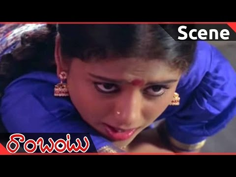 Video Rambantu Movie || Rajendraprasad, Easwari Rao Engagement   Scene || Rajendraprasad, Easwari Rao download in MP3, 3GP, MP4, WEBM, AVI, FLV January 2017