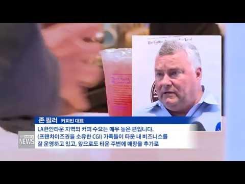 한인사회 소식 7.19.16 KBS America News