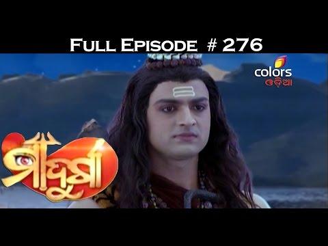Durga--13th-May-2016--ଦୁର୍ଗ--Full-Episode