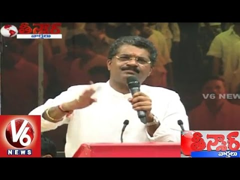 TDP MLA Rajender Reddy Comments Before And After Joining TRS Party - Teenmaar News 13 February 2016 12 56 AM