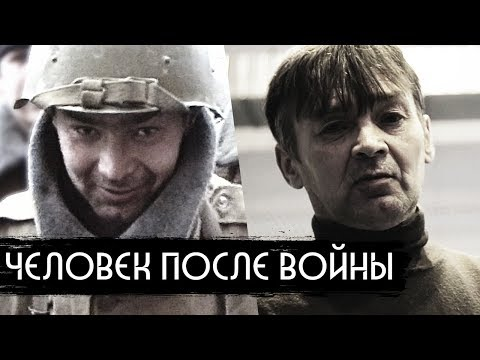 Человек после войны / вДудь - DomaVideo.Ru