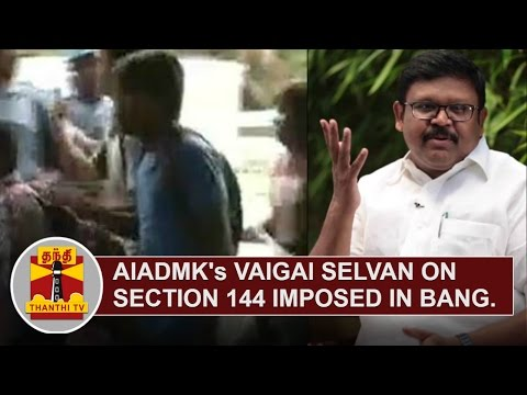 Former-AIADMK-Minister-Vaigai-Selvans-view-on-Section-144-imposed-in-Bangalore-Thanthi-TV