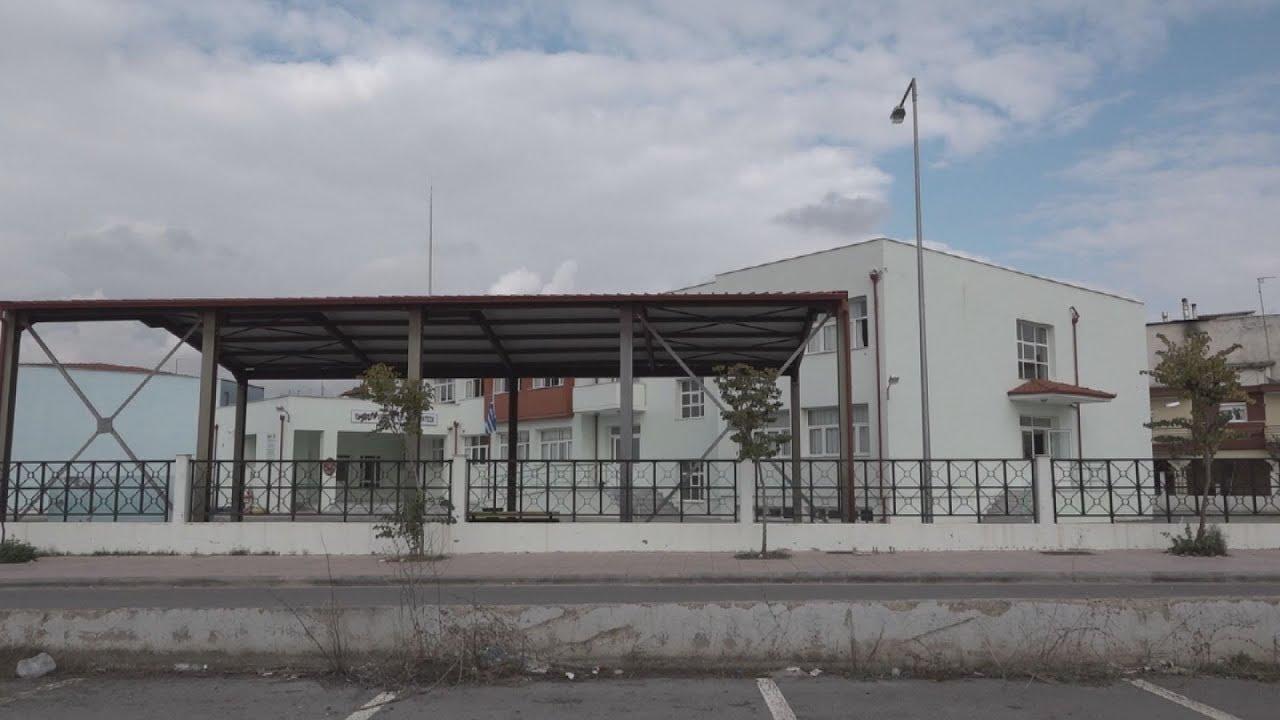 Το Δημοτικό Σχολείο στα Γιαννιτσά