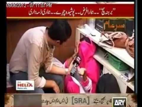 JISM FAROOSHI IN KARACHI - کراچی میں جسم فروشی کا دھندھا