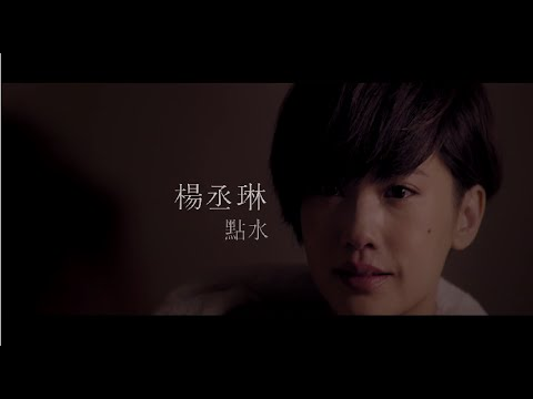 Current Taiwanese Drama 2014-2015] Dear Mom 我的寶貝四千金 ...