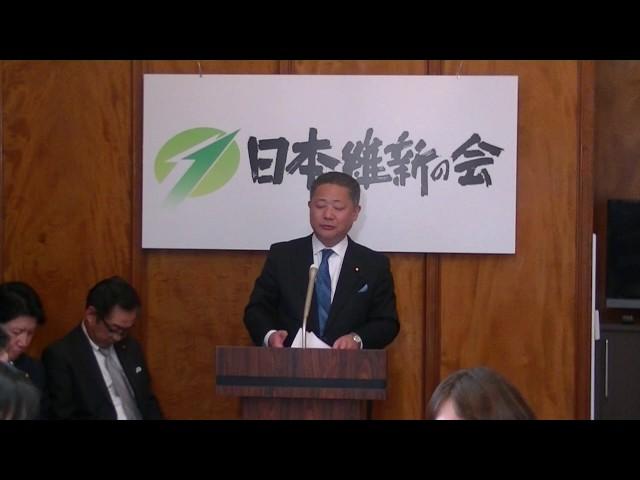 2017年2月14日(火) 馬場伸幸幹事長 定例会見