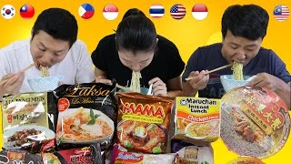 Video Tasting RAMEN INSTANT NOODLES From Around the World! MP3, 3GP, MP4, WEBM, AVI, FLV Juli 2018