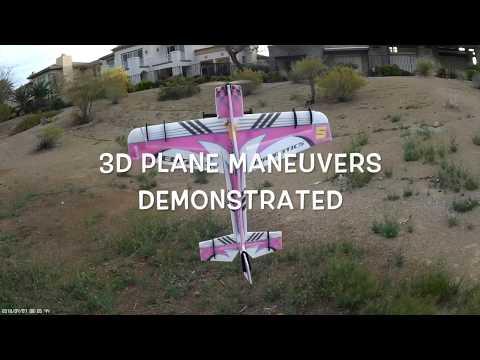 Basic 3D Plane Maneuvers Demonstrated (видео)