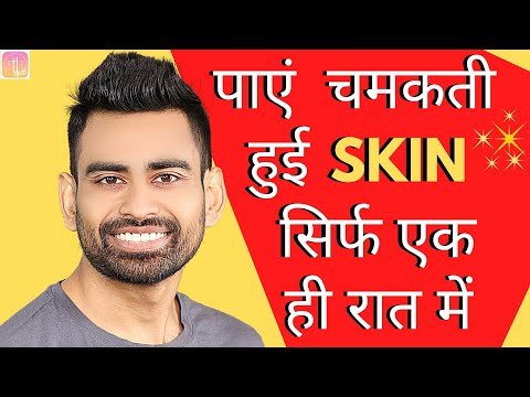 Get Glowing Skin Overnight (Bye Bye Dull & Dry Skin) - Winter Skin Care Routine | Fit Tuber Hindi