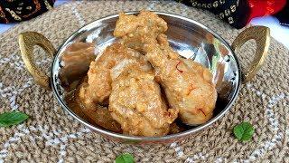 oil 1/3rd cupcardamon 2cinnamon 3/4bay leaf 1onion half cupginger half tblsgarlic 1 tspred chili 1 tspalmond or cashew nut 1 tblspopy seed 1 tblsfried onion paste half cupchopped nuts , raisins , plums Mawa 1 tblssaffron 1 pinchghee / butter 1 tblsgreen chili 5/6EID SPECIAL PLAYLIST: https://www.youtube.com/watch?v=eRqZTVsnEi4&t=2s&list=PLFzA4rVb9TIkabQW-pyY15Kvm8JUnWQya&index=41