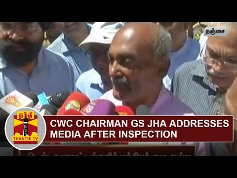 Central-Water-Commission-Chairman-GS-Jha-addresses-Media-after-Inspection-Thanthi-TV