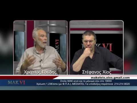 Διαδικτυακό Μακελειό 6 | 29-05-2016