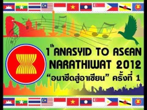 sound  อนาชีดสู่อาเซียน  ครั้งที่ 1 ปี  2012