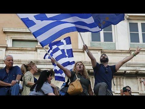 Ελλάδα: Συλλαλητήριο υπέρ του ευρώ στο Σύνταγμα