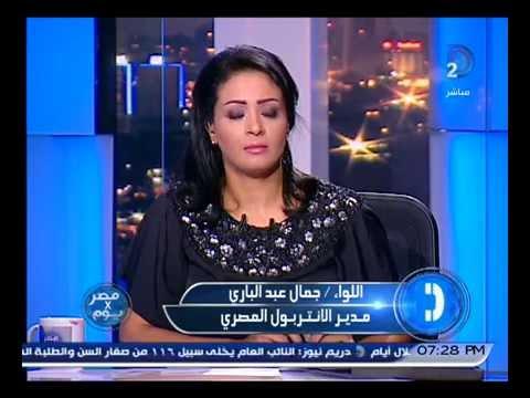 مدير الإنتربول المصري يكشف وجهة  الإخوان المرحلين  من قطر