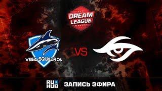 Vega vs Secret, DreamLeague Season 8, game 1 [Lex, Maelstorm]