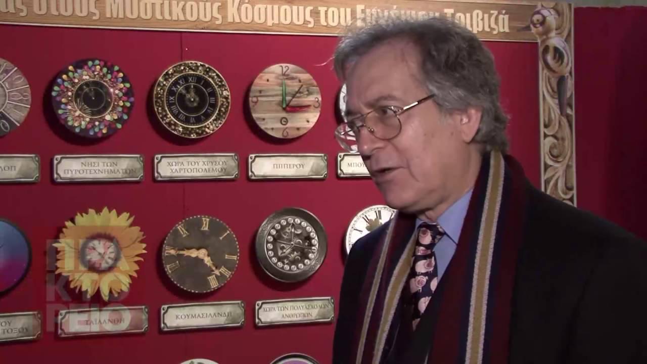 Συνέντευξη του συγγραφέα Ευγένιου Τριβιζά στο ΑΠΕ-ΜΠΕ