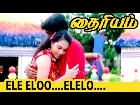 Video Tamil Movie | Dhairyam | Movie Song | Ele Eloo Eloo... download in MP3, 3GP, MP4, WEBM, AVI, FLV January 2017