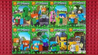 LEGO Minecraft My World Eraser with Minifigures (knock-off) LELE 33200