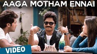 Aaga Motham Ennai | Bangalore Naatkal | Video Song