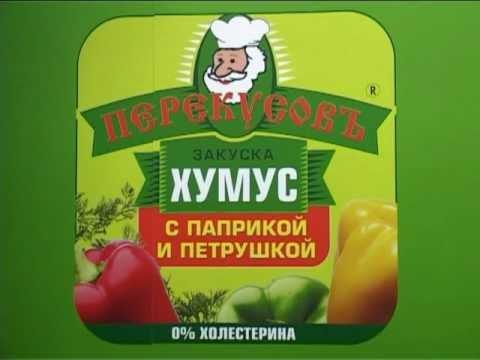 здоровая еда пермь