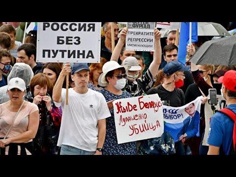Πορείες συμπαράστασης στον συλληφθέντα κυβερνήτη του Χαμπάροφσκ…