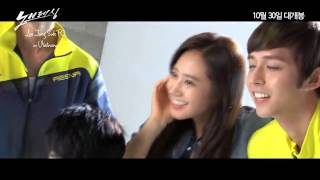 Nonton [Vietsub] No Breathing 2013 - Poster Shooting Film Subtitle Indonesia Streaming Movie Download