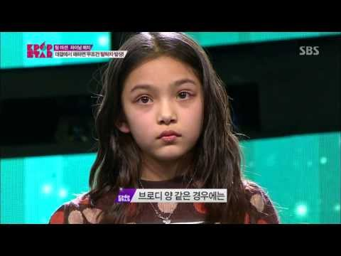 SBS [K팝스타3] - 파이널 매치, '러블리걸'의 'I DREAM'