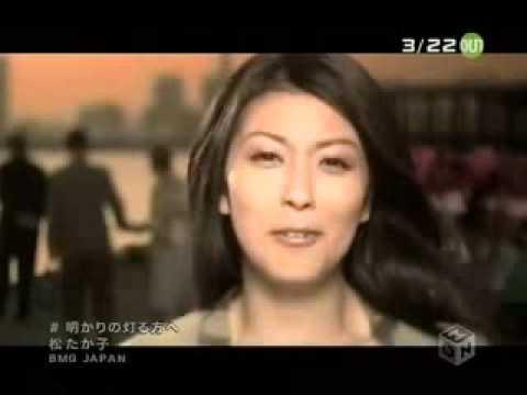 Takako Matsu Dramawiki Matsu Takako