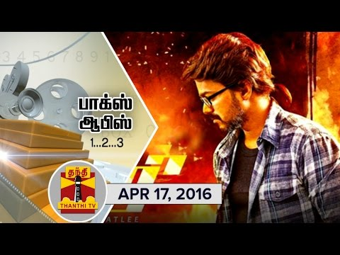 Thanthi-TV-Box-Office--Ilayathalapathy-Vijays-Theri-gets-No-1-Spot-17-04-2016--Thanthi-TV