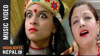 Om Jai Durge - Ramila Bhandari Saptaranjani