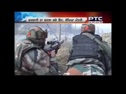 Terrorist Attack on Army camp in Uri Jammu Kashmir  | Special Report