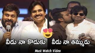 Video SUPER VIDEO: Comparison Between Chiranjeevi and Pawan Kalyan | Rangasthalam Success Meet MP3, 3GP, MP4, WEBM, AVI, FLV April 2018