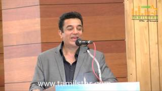 Kamal Haasan Receives Lifetime Achievement Award Part 1