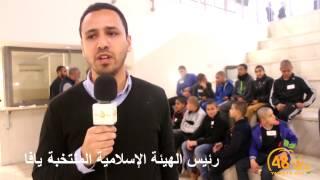 استمع الى مزامير الأذان في مسابقة أجمل صوت أذان للأشبال بمدينة يافا