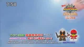 Dobutsu Sentai Zyuohger- DokiDoki Circus Panic PREVIEW 4 (English Subs)