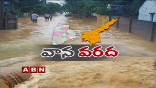 Flood Water Level Rises In Godavari And Gowthami Rivers At Yanam
