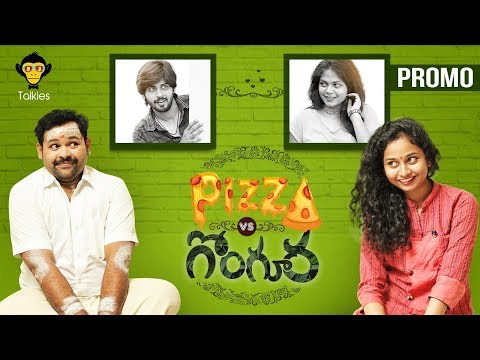 Pizza Vs Gongura || Comedy Web Series || DJ Talkies
