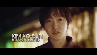 Coin Locker Girl Trailer  English Subtitles