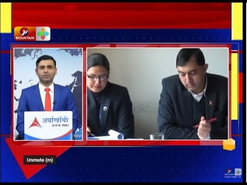 (Mountain Prime News    8 PM 2075-11-08    Nepali news    आजको समाचार - Duration: 40 minutes.)